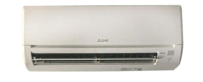 ductless AC unit